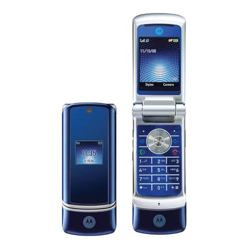 Điện thoại Motorola K1 cổ điển