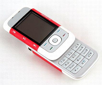 Nokia 5300 trắng đỏ